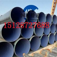 環氧粉末防腐鋼管廠家供貨圖片