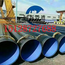 蒸汽式保温钢管厂家/价格%没有中间商差价√江门钢管基地图片
