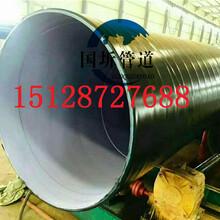 螺旋3PE防腐钢管推荐图片