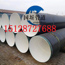 涂塑防腐鋼管西寧一米價格/西寧工程用圖片