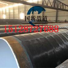 內外涂塑鋼管防腐鋼管周口一米價格/周口工程用圖片