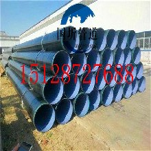 廣元直縫3PE防腐鋼管廠家供貨圖片