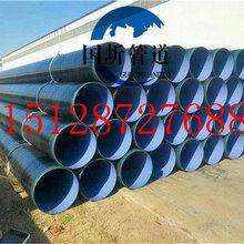 益阳小口径钢管防腐厂家供应图片