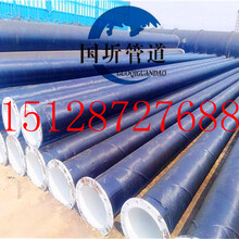 大理白族自治州螺旋DN1000保温钢管供应图片