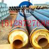榆林发泡式保温钢管厂家价格