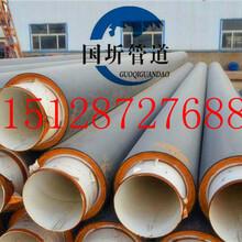 宿州單層環氧粉末防腐鋼管資訊圖片