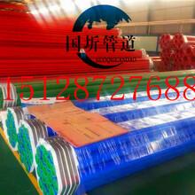 环氧树脂防腐钢管销售图片