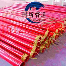 單層環氧粉末防腐鋼管廠家批發圖片