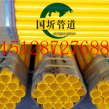 钢套钢保温钢管排行榜图片
