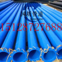 阜阳环氧煤沥青防腐钢管厂家/价格行情图片