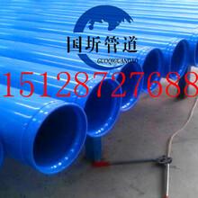 荆门螺旋一油两布防腐钢管厂家价格图片