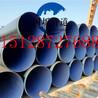 固原ipn8710輸水用無毒防腐鋼管生產廠家