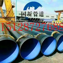 扬州今日资讯:蒸汽式保温钢管哪里有图片