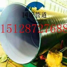 常德螺旋3PE防腐鋼管生產廠家圖片