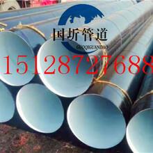 專業生產涂塑鋼管東營一米價格/東營工程用圖片