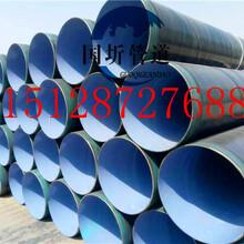 龙岩3PE防腐钢管厂家/价格哪家买图片