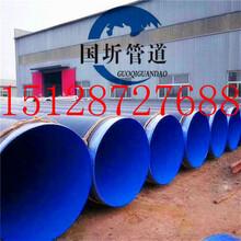 山西1020螺旋大螺旋钢管保温钢管门市价图片
