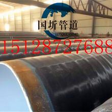 石家庄TPN防腐钢管厂家/石家庄办事处一吨价格图片