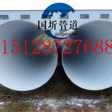 六盘水加强级3pe防腐钢管厂家%多少钱图片