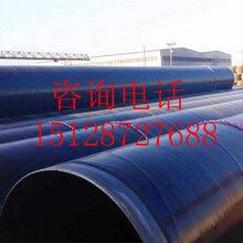 绍兴专业生产涂塑钢管厂家/一米价格图片