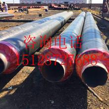 塑套钢保温钢管厂家/价格%没有中间商差价√运城钢管基地图片
