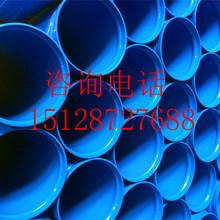 無縫3PE防腐鋼管銅仁一米價格/銅仁工程用圖片