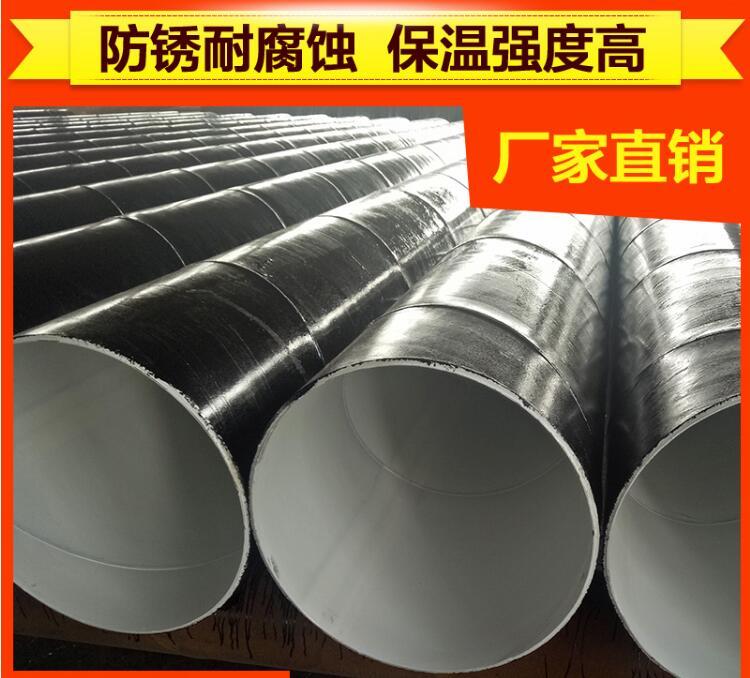 丹东加强级3pe防腐钢管厂家电话是多少