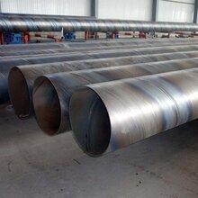 六盘水大口径污水处理用防腐钢管调价汇总图片