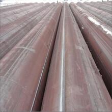 岳阳大螺旋钢管保温钢管哪家好图片