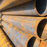 消防用涂塑(防腐)鋼管供貨商