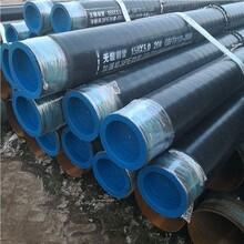 淮南天然氣鋼管公司圖片