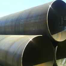 中卫螺旋环氧煤沥青防腐钢管批发图片