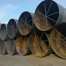 武汉1820螺旋环氧煤沥青防腐管道厂家价格图片