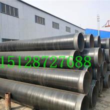 鄂州涂塑防腐钢管厂家/价格%供货商图片