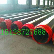 吉林熱電廠熱力管網%(多錢一噸)廠家/價格圖片