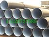 鹤岗塑套钢保温钢管%(多钱一吨)厂家/价格
