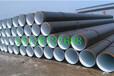 鹤岗ipn8710输水用无毒防腐钢管%(多钱一吨)厂家/价格
