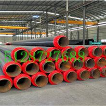 海南内水泥砂浆外环氧煤沥青防腐钢管%(多钱一吨)厂家/价格图片