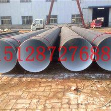 內江推薦:TPEP防腐鋼管價格內江廠家電話圖片