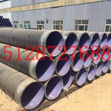 亳州质量可靠推荐:瓦斯抽放防腐钢管厂家%价格图片