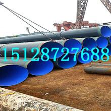 阿里质量可靠推荐:输水管道防腐钢管厂家%价格图片