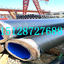 鄂尔多斯质量可靠推荐:钢套钢保温钢管厂家%价格图片