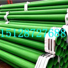 哈密质量可靠推荐:ipn8710防腐钢管厂家%价格图片