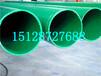 咸宁质量可靠推荐:小口径防腐钢管厂家%价格