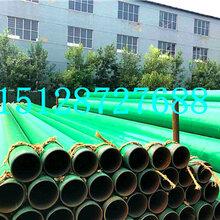 无缝环氧煤沥青防腐钢管厂家延边图片