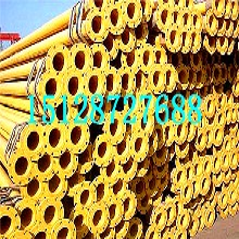酒泉質量可靠推薦:涂塑防腐鋼管廠家%價格圖片