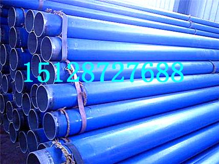 辽源推荐:防腐钢管(多钱一米)厂家%价格