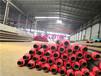 保定质量可靠推荐:蒸汽保温钢管厂家%价格