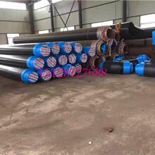 陕西质量可靠推荐:TPEP防腐钢管厂家%价格图片