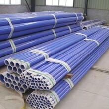 淮北无毒8710防腐钢管价格优质的图片